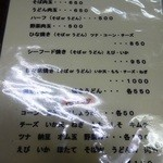 Okonomiyakiandotempanyahibiki -