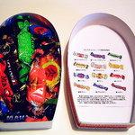 ロシアチョコレートの店 マツヤ -