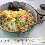 春木屋 - 料理写真:えびおろしそば(850円)
