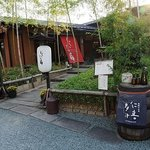 2484150 - 竹がさざめく前庭