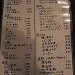 2484153 - 夜の一品料理(手の影付き…w)