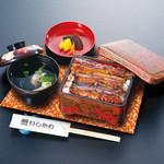 鰻いしかわ - うな重(花) 3200円 鰻3/4本