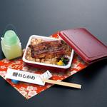 鰻いしかわ - うなぎ弁当 鰻1/2本 2100円 お茶付き