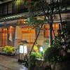 鯛屋旅館 - メイン写真: