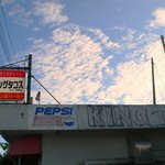 キングタコス - ふ~っ。もう、お腹いっぱいです。やりますね~。お気に入りになちゃいました。