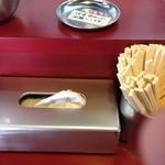 麺一盃 - カウンター席(お会計は前払い!システム)