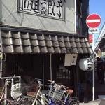 麺一盃 - お店の外観