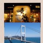 大浜 - メイン写真: