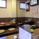 麺処まると - 2014-03-13