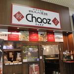 四五六菜館 chaoz - メイン写真: