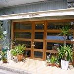 グリル小川 - お店の概観です。お洒落なカフェって感じです。