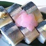 249780 - さんま姿寿司