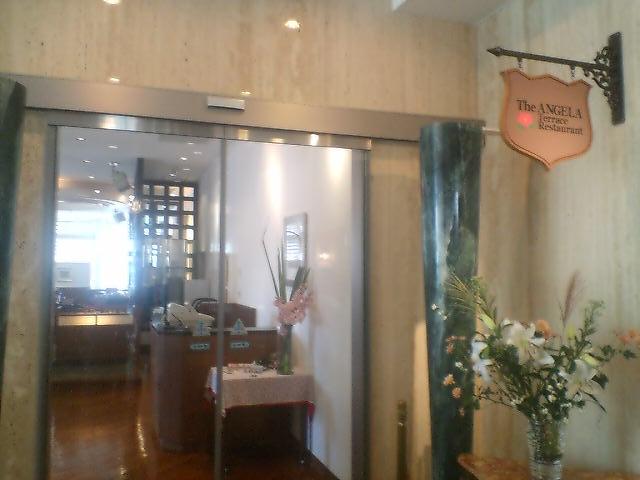 沼津キャッスルホテル