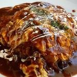 Cafe-Dinner S' - チキンとほうれん草のオムライス