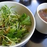 Cafe-Dinner S' - ランチはサラダとスープ付き