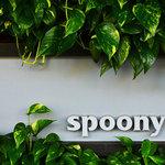 スプーニー カフェ - メイン写真: