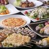 串と魚 にぎわい - メイン写真: