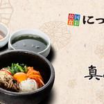 韓国食彩 にっこりマッコリ そごう千葉店
