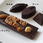 ルセットショコラ - お高級チョコレート色々