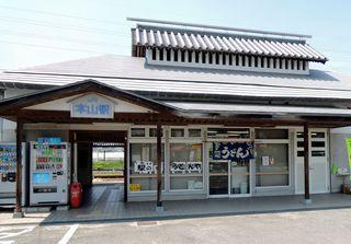 駅のうどんや - JR本山駅と駅のうどんやさん