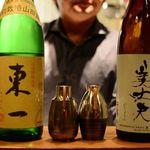 日本酒バル ゆすら堂 -