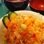 ナマステ - サラダ・スープ