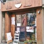 麺Dining 38 - 外観
