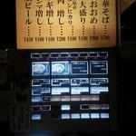 富山ブラックラーメン だらんま - おすすめは肉多めです!