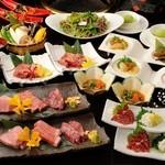 五臓六腑 - 特別なご会食、ご接待に。銘々皿でお出しいたします
