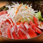 七輪 - トマトサラダ