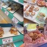 パルファン キムラヤ - 亀パンがいっぱい!