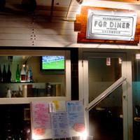 FGR DINER - 店外写真
