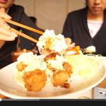 Food Lab -