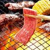 伊丹ミートセンター - 料理写真:仲間と家族と焼肉をお楽しみください♪