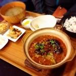 まるうま - 土鍋de 麻婆茄子