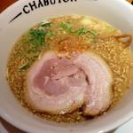 チャブトン - 最初っからゴマたっぷりのスープ。 エシャロットチップ付き