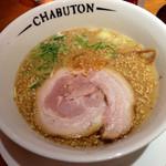 チャブトン - ちゃぶとんらぁ麺 700円 (2014.03現在)