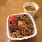 吉野家 - 料理写真:お持ち帰りで「牛丼特盛と豚汁」に玉子をかけて。
