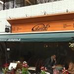 Cafe Restaurant AUREOLE - 欧米系海外旅行者に好まれそうな外観
