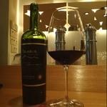 サードフロアー - 赤。チリのワイン。