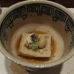 和のふ - 焼きごま豆腐 湯葉のせ