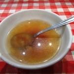 コシード デ ソル - ランチセットの「スープ」