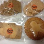 あさつゆマルシェ - 料理写真:あさマルサブレ、カモミールとはだか麦のクッキー、もち麦チョコサンドクッキー、もち麦と里芋のパウンドケーキ