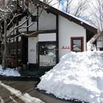トラットリアロゼッタ - 軽井沢の景色に溶け込むお店