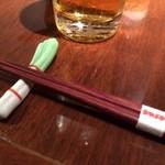 旬彩酒庵 おねぎや - ネギの箸置きがかわいくて!
