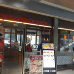 BECK'S COFFEE SHOP - 大崎駅エキナカ (2014/3)