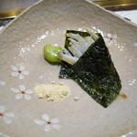 ステーキハウス ハマ - 白魚のり巻き