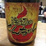 渡辺のとんちゃん - ドリンク写真:オリジナル焼酎
