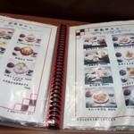 博多海鮮丼屋 どん舞 - お店に入る時は海鮮丼を食べようと思って入ったんですがメニューの中にある貝汁定食が気になってこれを注文してみました