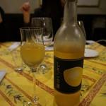 ル カフェ プランタニエ - レモンのリキュール